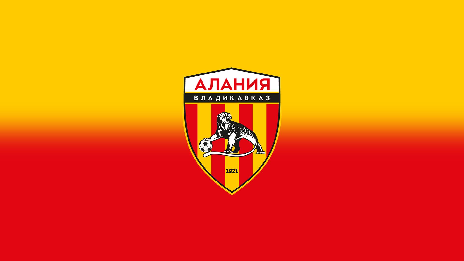 http://fcalania.com/images/logo.png